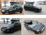 Автобокс (2100х770х300мм, внешние 2100х1300