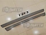 Сетка (решетка) защитная радиатора в рамке металлическая Веста  в нижний воздухоприток (в нижнюю решетку бампера)