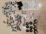 Комплект крепления переднего  бампера, решеток и накладок 2113-14-15
