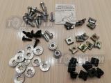 Комплект крепления передних локеров, щитков 2113-14-15