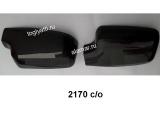 Накладки зеркала левая/правая  окрашена в цвет Приора с/о