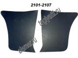 Обивка боковины нижние (торпедки, пара) Классика 2103-5004016/17
