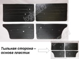 Обивка дверей Классика заводская на пластиковой основе 2107-6102012-13 (6202012-13)
