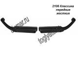 Ручки-подлокотники передние Классика н/о (пластик) 2106-6816012/13