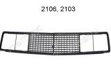 Решетка радиатора черная завод 2106-8401012/13 (лев/прав)