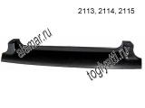Решетка радиатора (наружн. под покраску) 2114-8401014