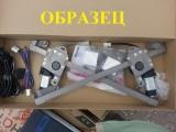 Эл.стеклоподьёмники «Гранат» реечные ПЕРЕДНИЕ 2110-2170