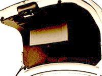 Моторное, багажное отделение